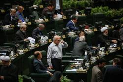اعضای ناظر مجلس در هیئت مقررات زدائی انتخاب شدند