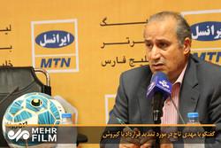 گفتگو با مهدی تاج در مورد تمدید قرارداد با کیروش
