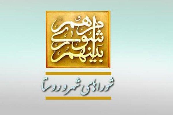 عباس آل بویه رئیس شورای اسلامی استان سمنان شد