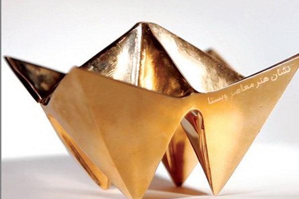 سومین جایزه هنر معاصر ویستا مهر ماه فراخوان می دهد
