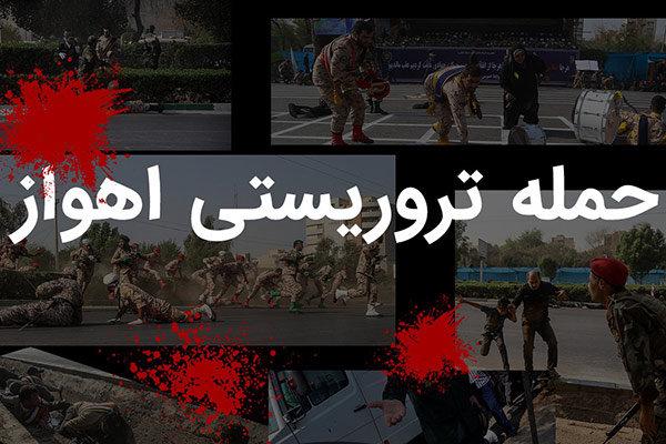 مراسم گرامیداشت شهدای حمله تروریستی اهواز در بوشهر برگزار میشود