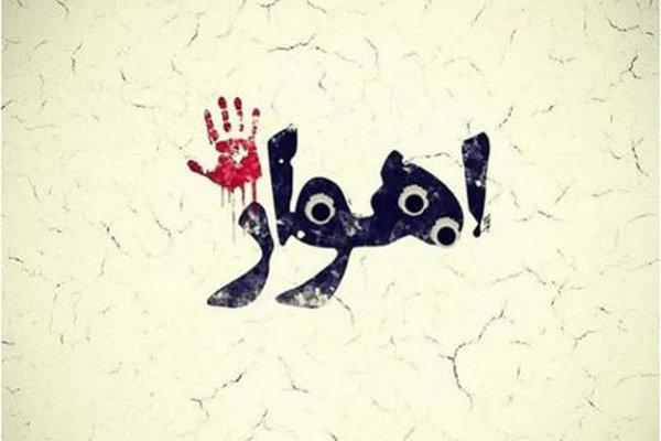 حادث الأهواز الارهابي واحلام امريكا للمنطقة وايران
