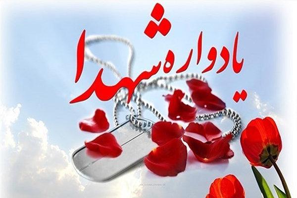 یادواره شهید مدافع حرم شهرستان لامرد برگزار شد
