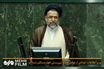 وزیر اطلاعات: تعدادی از عوامل حادثه تروریستی اهواز دستگیر شده اند