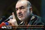 العميد سلامي:الشعب الإيراني أبطل مؤامرات أمريكا