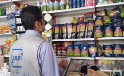 نظارت بر اقلام پر مصرف در ماه مبارک رمضان تشدید میشود