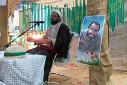 خانواده شهدا و رزمندگان دفاع مقدس در شهرستان عسلویه تقدیر شدند