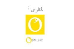درختان با «باغ سکوت» در گالری اُ به نمایش درمیآیند