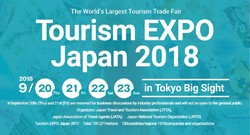 A poster for the 2018 Tourism Expo Japan