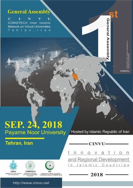 Tehran to host Inter-Islamic Network on Virtual Universities General Assembly