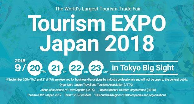 Iran highlights tourism potentials, traditions at Tokyo fair