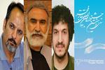 معرفی گروه انتخاب آثار برگزیده جشنوارههای استانی تئاتر