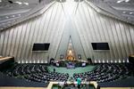 """ایرانی پارلیمنٹ """" امریکہ مردہ باد """"  کے نعروں سے گونج گئی"""