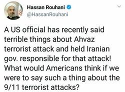 Ruhani'den ABD'li yetkilinin terör iddiasına tepki