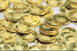 سکه طرح جدید امروز پنجشنبه ۲۴ آبان ۵۰۰ هزار تومان کاهش یافت