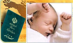 اسامی برتر دختران و پسران در ۶ ماهه اول سال/بیشترین فراوانی نام ها در ماه محرم