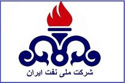شرکت ملی نفت مکلف به تامین کامل ۴ میلیون تن قیر رایگان شد