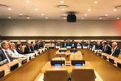 نیویارک میں ایران اور گروپ 1+4 کے وزراء خارجہ کا اجلاس منعقد