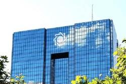ناظران مجلس در «هیات نظارت بر اندوخته اسکناس» مشخص شدند