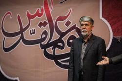 مراسم هفته دفاع مقدس در وزارت ارشاد اسلامی