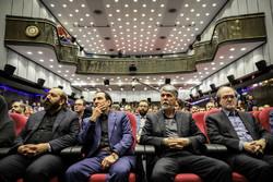 ایران کی وزارت ثقافت و ارشاد اسلامی میں  ہفتہ دفاع مقدس کی مناسبت  تقریب