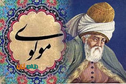 """Rumi integral part of Iran's rich history, culture, literature"""