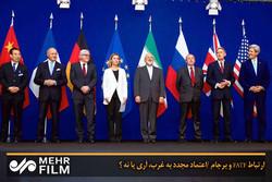 اكثر من 50 جماعة سياسية اميركية تطالب بالعودة الى الاتفاق النووي