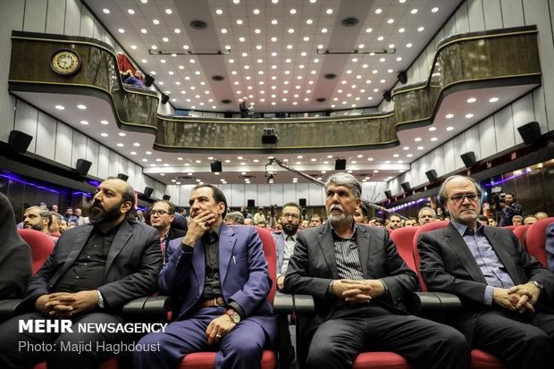گرامیداشت هفته دفاع مقدس با حضور سید عباس صالحی وزیر فرهنگ و ارشاد اسلامی
