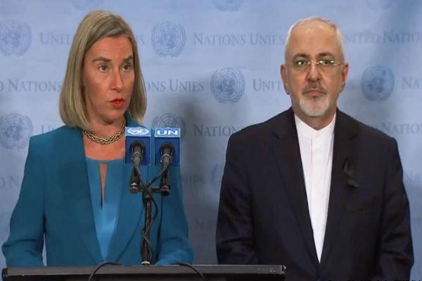 فلم/ گروپ 1+ 4 کے اجلاس میں  ایران کو رقم فراہم کرنے کے اقدامات پر تاکید
