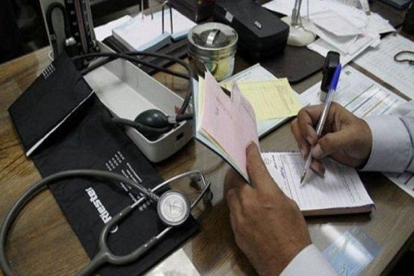 نرخ ویزیت سلیقه ای در مطب ها/ تعرفه هایی که رعایت نمی شود
