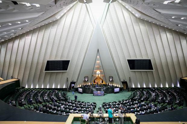 جلسه شامگاهی مجلس برای بررسی لایحه بودجه پایان یافت