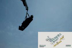 'Whole to Part' to vie at KısaKes Short Filmfest.