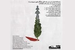 یادی از هنرمند عَلَمساز در نمایشگاه «این یادگار خون سرو است»