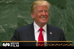 عالمی رہنماؤں کی امریکی صدر کی باتوں  پر ہنسی