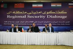 مسؤولو الأمن القومي الروسي والأفغاني والهندي في طهران