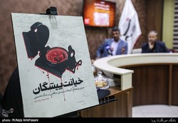 ۳۵ گروه تروریستی ضدایران در غرب دفتر رسمی دارند