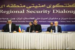 تہران میں علاقائی ممالک کے قومی سکریٹریوں اور مشیروں کا اجلاس