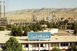 نصب راکتور ۳۰۰ تنی در قلب پالایشگاه شیراز