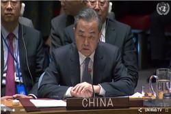 Beijing criticizes US sanctions against Syrian nation