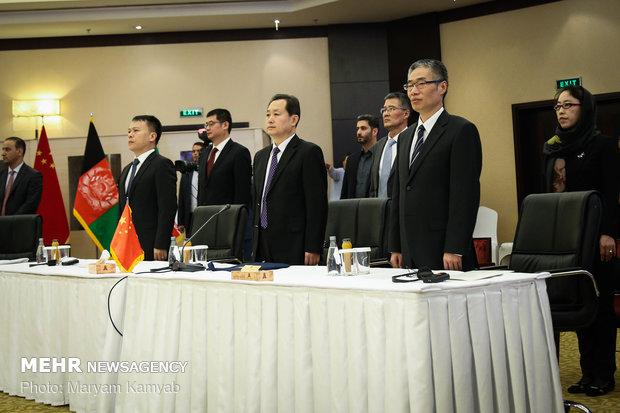 Regional Security Dialogue meeting in Tehran