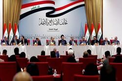 درخواست «حکیم» از کُردها برای تعیین تکلیف سریعتر نامزد ریاست جمهوری عراق