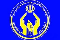 ۱۳۵ نخبه از حمایتهای کمیته امداد کرمانشاه برخوردارند