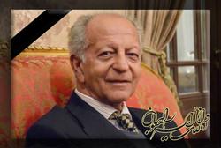 پیکر مرحوم دکتر«کریم واعظ زاده» در شیراز تشییع و تدفین شد
