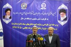 ایرانی وزير دفاع کی موجودگی میں صنعتی بیٹریوں کی دو فیکٹریوں کا افتتاح