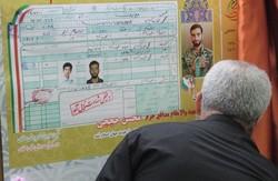سند هویتی شهید حججی در نجف آباد رونمایی شد