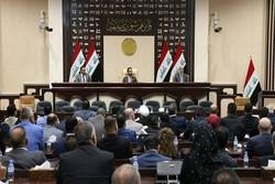 البرلمان العراقي ينتخب رئيسا للجمهورية الاثنين المقبل