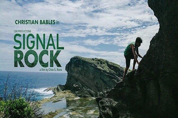 فیلیپین «سیگنال راک» را به عنوان نماینده خود به اسکار فرستاد