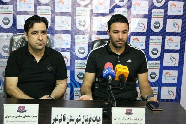 نساجی به برد در بازی با استقلال خوزستان نیاز دارد