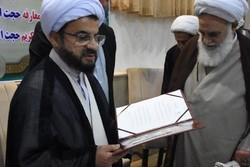اقامه نمازجمعه در ۵۰ نقطه مازندران