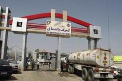 گذرگاه مرزی باشماق با اقلیم کردستان عراق بسته می شود